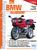 Руководство по обслуживанию ремонту мотоциклов BMW R 1100 S  1998-
