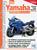 Руководство по обслуживанию ремонту мотоциклов YAMAHA FJR 1300, 01-